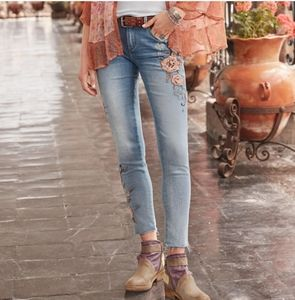 🌿DRIFTWOOD JEANS🌿